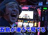 ガル憎・塾長のそれゆけ!サラもり物産株式会社 #25(前半戦)