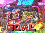 サイトセブンカップ #181 14シーズン チャーミー中元 vs ゼットン大木(後半戦)