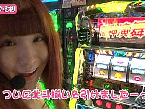 レディースバトル〜二階堂が挑戦〜 #138 井上由美子&サワ・ミオリ(後半戦)