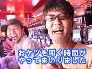 ヒロシ・ヤングアワー #77 松本バッチ「スナイパイ72」