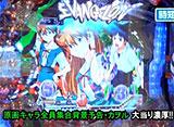 サイトセブンカップ #182 14シーズン 決勝戦 カブトムシゆかり vs チャーミー中元 拡大60分スペシャル
