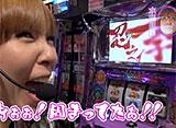 水瀬&りっきぃ☆のロックオン Withなるみん #100 埼玉県川口市
