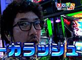 スロもんTAG #12 木村魚拓&塾長 vs 中武一日二膳&八百屋コカツ 4