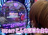 水瀬&りっきぃ☆のロックオン Withなるみん #101 栃木県宇都宮市