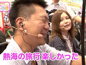 第一回ゲストは大崎一万発 #31 栄華