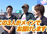 TAI×MAN #1「ぱちスロAKB48」(前半戦)