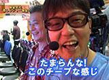ヒロシ・ヤングアワー #80 モデル・オノ「CR秘密戦隊ゴレンジャー」
