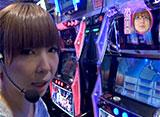 水瀬&りっきぃ☆のロックオン Withなるみん #102 東京都北区