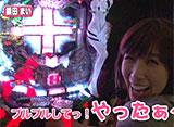 レディースバトル〜二階堂が挑戦〜 #140 水瀬美香&銀田まい(後半戦)
