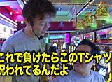 黄昏☆びんびん物語 #86 第43回 後半戦