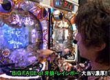 サイトセブンカップ #187 15シーズン 瑠花 vs ゼットン大木(前半戦)