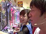 ブラマヨ吉田のガケっぱち #68 田中涼子 前編