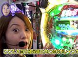 水瀬&りっきぃ☆のロックオン Withなるみん #103 埼玉県川口市
