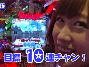 レディースバトル〜二階堂が挑戦〜 #141 ポコ美&シルヴィー(前半戦)
