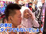 第一回ゲストは大崎一万発 #33 モリコケティッシュ