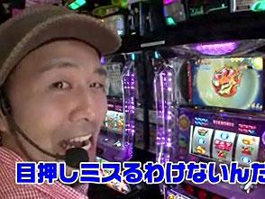 走れ!パチスロリーグ #9 松本バッチ vs 河原みのり(前半戦)