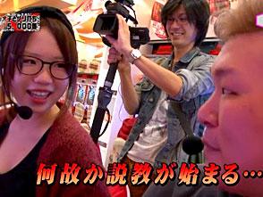 レオ子とゼットンの Ready Steady Go! #83 マリブ鈴木(前半戦)
