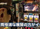 パチスローライフ #94 ガチャガチャの旅 43 東京23区「板橋区」 後編
