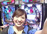 ブラマヨ吉田のガケっぱち #69 田中涼子 後編
