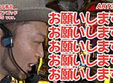 嵐・梅屋のスロッターズ☆ジャーニー #230 京都府 前編