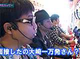 ヒロシ・ヤングアワー #84 サ行桜井「ぱちんこCR蒼天の拳HTVA」