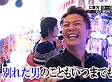 サイトセブンカップ #189 15シーズン 貴方野チェロス vs チャーミー中元(前半戦)