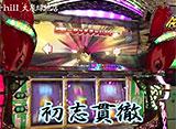 しんのすけの俺が真打 #55/#56「緑ドン〜キラメキ!炎のオーロラ伝説〜」後編