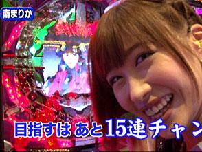 レディースバトル〜二階堂が挑戦〜 #142 ポコ美&シルヴィー(後半戦)