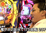 和泉純のパチンコ最強伝説 #570「ぱちんこCR蒼天の拳 閻王」後編