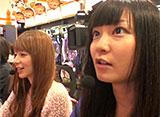 パチンコ必勝本777 #159「ぱちんこCR蒼天の拳」ヒラヤマン VS しおねえ