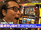 ガル憎・塾長のそれゆけ!サラもり物産株式会社 #34(中盤戦)