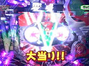 レオ子とゼットンの Ready Steady Go! #85 オモダミンC(前半戦)