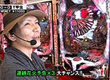 サイトセブンカップ #191 15シーズン ミネッチ vs カブトムシゆかり(前半戦)