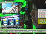 S-1 GRAND PRIX #265 第18シーズン 準決勝Bブロック 前半戦