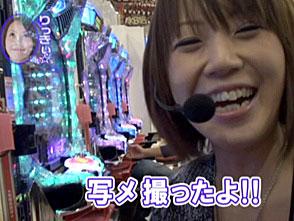 水瀬&りっきぃ☆のロックオン Withなるみん #105 熊本県熊本市