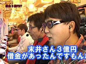 ヒロシ・ヤングアワー #87 末井昭「CRぱちんこ仮面ライダーV3」