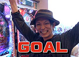 サイトセブンカップ #192 15シーズン ミネッチ vs カブトムシゆかり(後半戦)