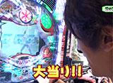 レオ子とゼットンの Ready Steady Go! #87 ソフィー(前半戦)