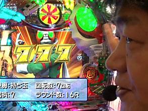 守山アニキと銀田まいのパチンコねるねる大作戦!? #17(前編)