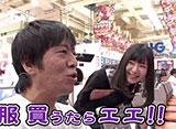 ブラマヨ吉田のガケっぱち #74 アホマイルド クニ 前編