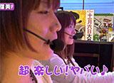 レディースバトル〜二階堂が挑戦〜 #144 さやか&ビワコ(後半戦