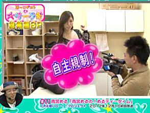 第一回ゲストは大崎一万発 #36 総集編SP