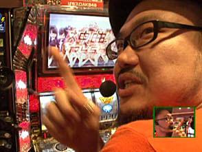 髭原人に出させてみました。-1 #6「ぱちスロAKB48」