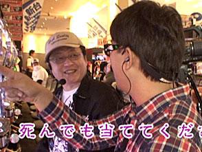 ヒロシ・ヤングアワー #90 ドラゴン広石「ぱちスロAKB48」