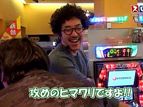 スロもんTAG #23 木村魚拓&松本バッチ vs 塾長&源悟郎 3