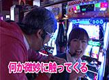 南まりかの唐突ドロップキック #54 青山シゲキ 後半戦