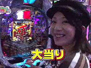 パチンコ オリ法TV #106「CRぱちんこ必殺仕事人 お祭りわっしょい」(後半)