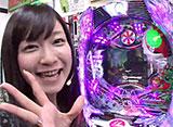 ブラマヨ吉田のガケっぱち #77 御茶ノ水男子 佐藤英昭 後編