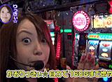 水瀬&りっきぃ☆のロックオン Withなるみん #108 東京都豊島区