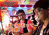 ヒロシ・ヤングアワー #94 秋山良人「吉宗」